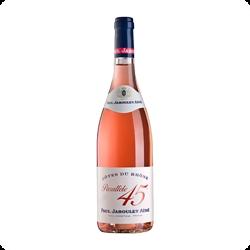 Image de Côtes du Rhône Rosé